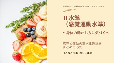 f:id:hana-mode:20200810082129j:image