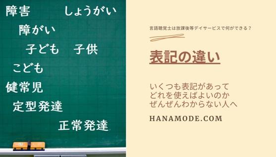f:id:hana-mode:20200819202704j:image