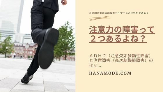 f:id:hana-mode:20200906064305j:image