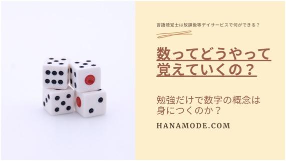f:id:hana-mode:20200914194327j:image