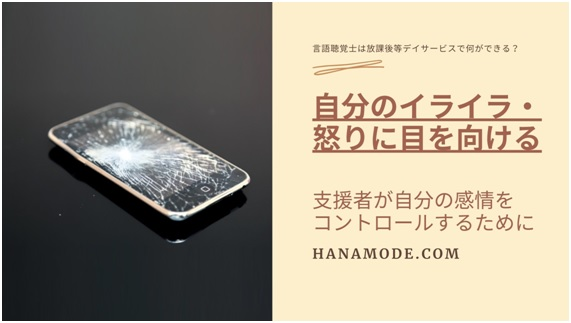 f:id:hana-mode:20200915162228j:image