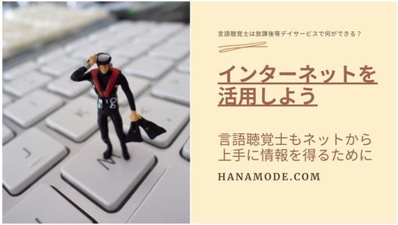 f:id:hana-mode:20200915162926j:image