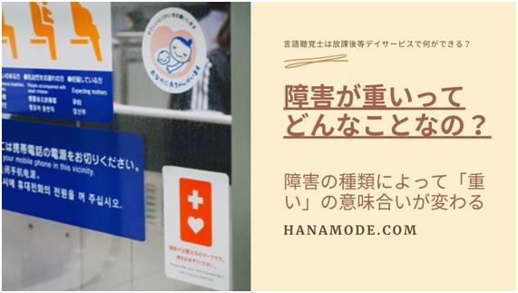 f:id:hana-mode:20200915164919j:image