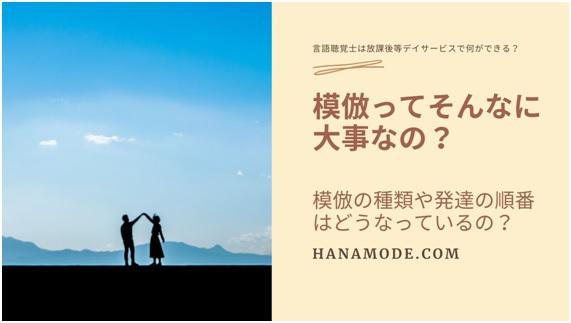 f:id:hana-mode:20200919200437j:image