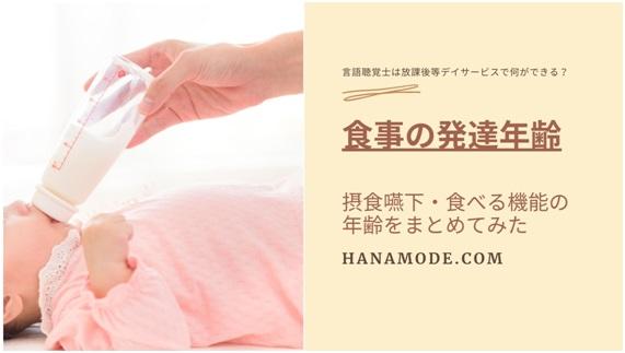 f:id:hana-mode:20200921214218j:image
