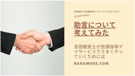 f:id:hana-mode:20200922151850j:image