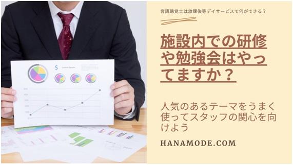 f:id:hana-mode:20200923152950j:image