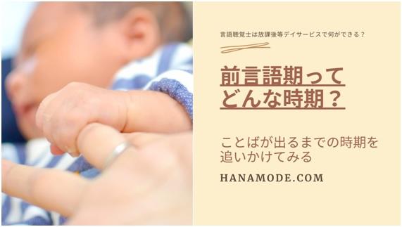 f:id:hana-mode:20200924213444j:image
