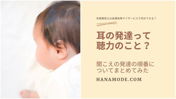 f:id:hana-mode:20200925215356j:image