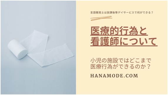 f:id:hana-mode:20200926063040j:image