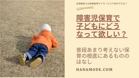 f:id:hana-mode:20200927051815j:image
