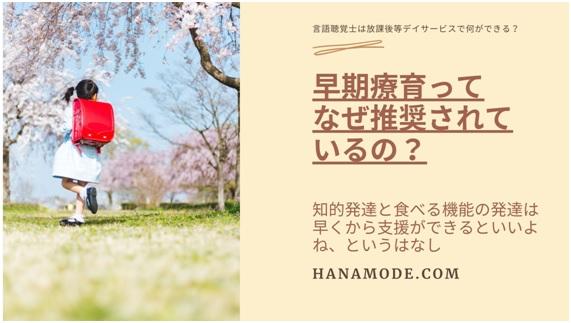 f:id:hana-mode:20201007213740j:image