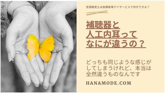 f:id:hana-mode:20201008205016j:image