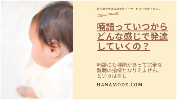 f:id:hana-mode:20201017083106j:image