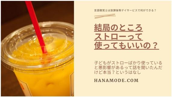 f:id:hana-mode:20201019210648j:image