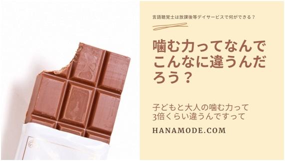 f:id:hana-mode:20201021213056j:image