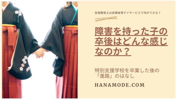 f:id:hana-mode:20201027204224j:image