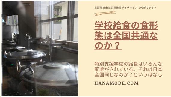 f:id:hana-mode:20201030091508j:image