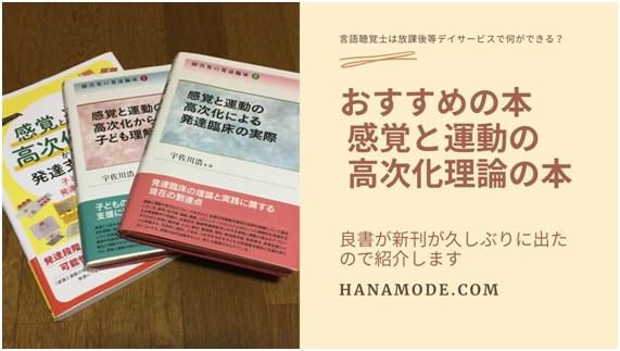 f:id:hana-mode:20201030205253j:image