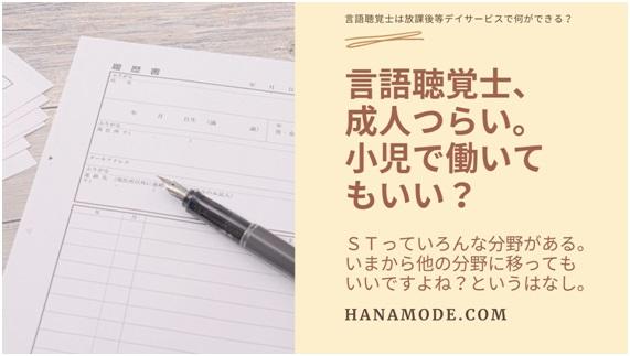 f:id:hana-mode:20201031185225j:image