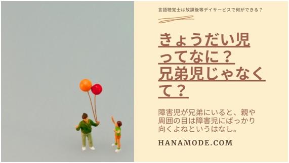 f:id:hana-mode:20201031214348j:image