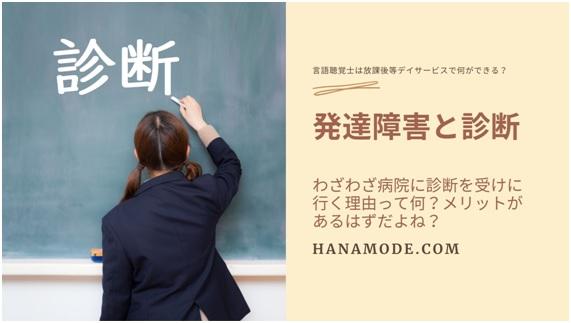 f:id:hana-mode:20201108060629j:image