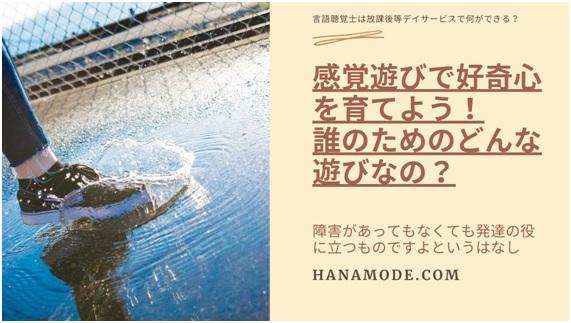 f:id:hana-mode:20201114064125j:image