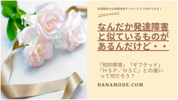 f:id:hana-mode:20201115063312j:image