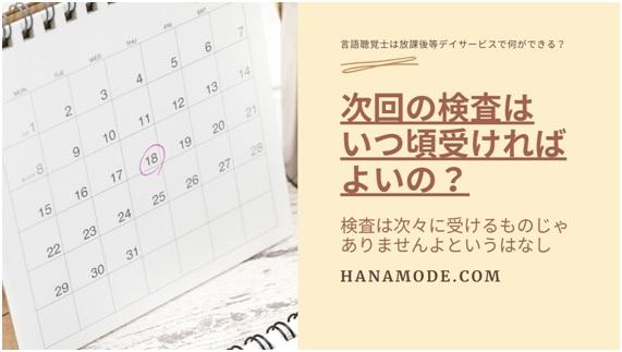 f:id:hana-mode:20201120212329j:image