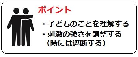f:id:hana-mode:20201122212000j:image