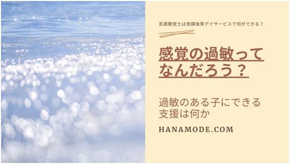 f:id:hana-mode:20201122213246j:image