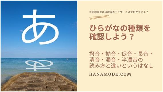 f:id:hana-mode:20201128071056j:image