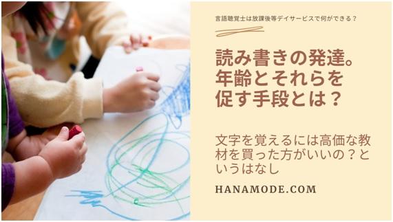 f:id:hana-mode:20201129140528j:image