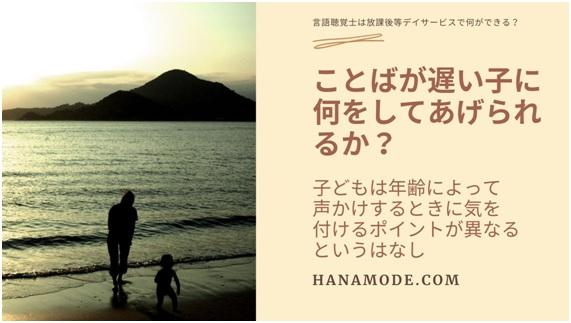 f:id:hana-mode:20201205092412j:image