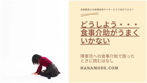 f:id:hana-mode:20201206145616j:image