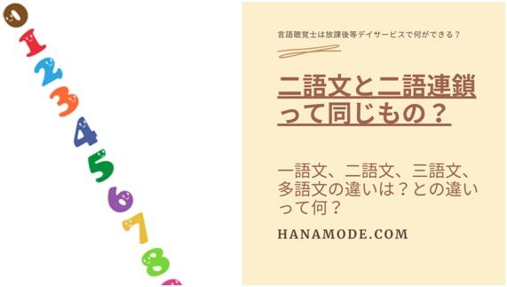 f:id:hana-mode:20201212070126j:image