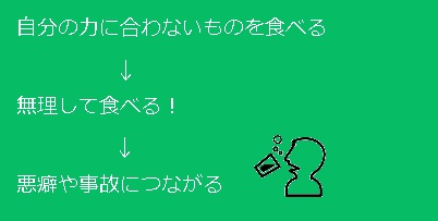 f:id:hana-mode:20201224111215j:image:w400