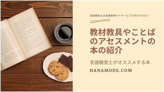 f:id:hana-mode:20201231065409j:image