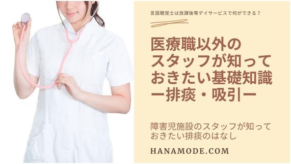 f:id:hana-mode:20201231072218j:image