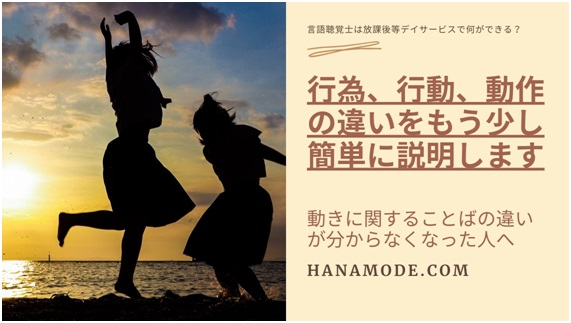f:id:hana-mode:20210102154735j:image