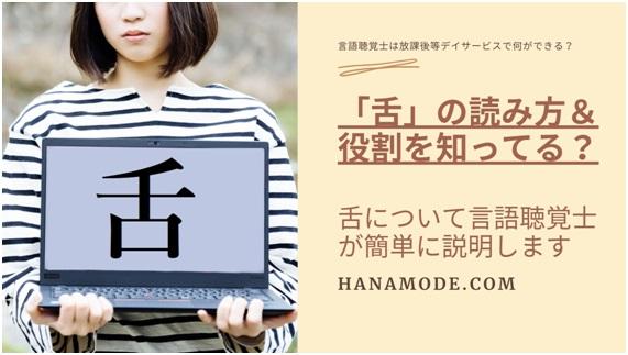 f:id:hana-mode:20210110163912j:image