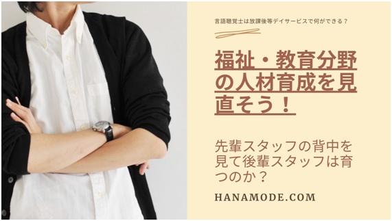 f:id:hana-mode:20210112072009j:image
