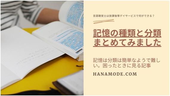 f:id:hana-mode:20210112171508j:image