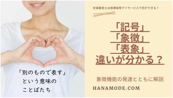 f:id:hana-mode:20210116164858p:image