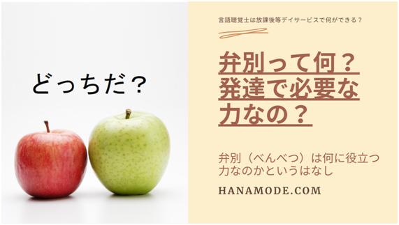 f:id:hana-mode:20210119171601p:image