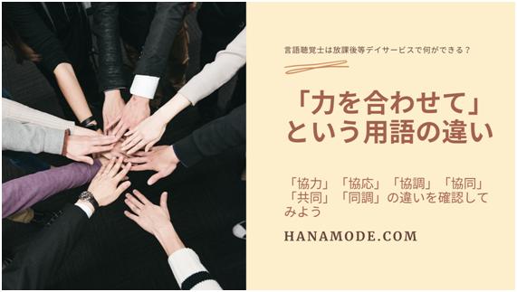f:id:hana-mode:20210128211759p:image