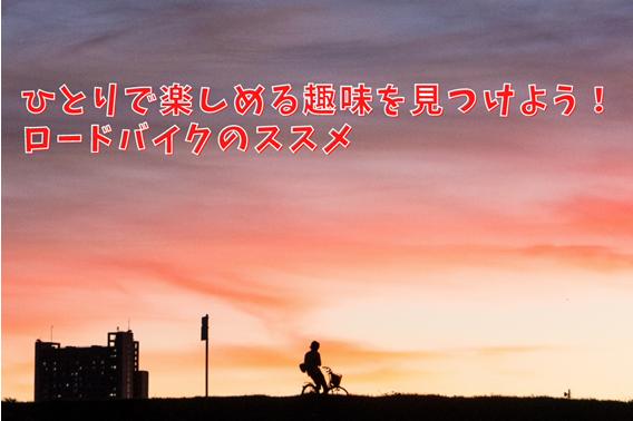 f:id:hana-mode:20210208084337p:image