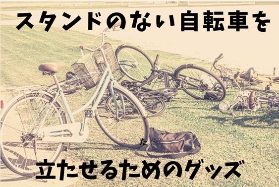 f:id:hana-mode:20210216151332p:image