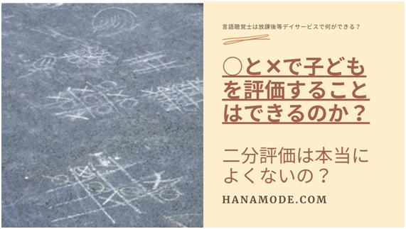 f:id:hana-mode:20210331215230p:image