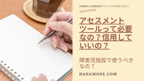 f:id:hana-mode:20210420172645p:image